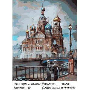 Количество цветов и сложность Петербурженки возле Спас на крови Раскраска картина по номерам на холсте Z-GX8257