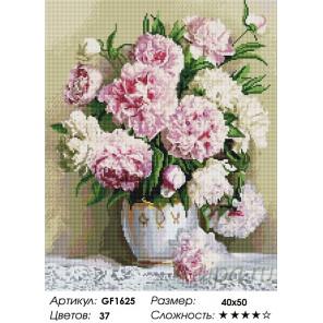 Количество цветов и сложность Пионы Алмазная мозаика вышивка Painting Diamond GF1625