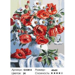 Количество цветов и сложность Летнее утро Раскраска картина по номерам на холсте GX3812