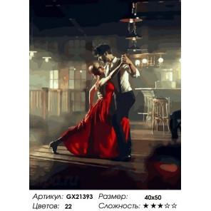 Количество цветов и сложность Страстный танец Раскраска картина по номерам на холсте GX21393