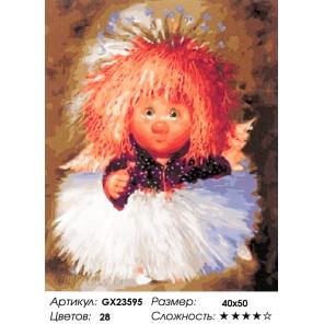 Количество цветов и сложность Домовенок в пачке Раскраска картина по номерам на холсте GX23595