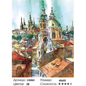 Количество цветов и сложность Башни старого города Алмазная мозаика на подрамнике LG063