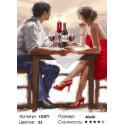 Количество цветов и сложность Заказ в Валентинов день Алмазная мозаика на подрамнике LG071