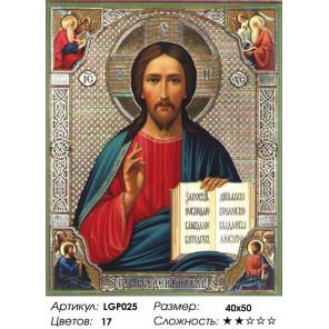 Количество цветов и сложность Икона Иисуса Христа Алмазная мозаика на подрамнике LGP025
