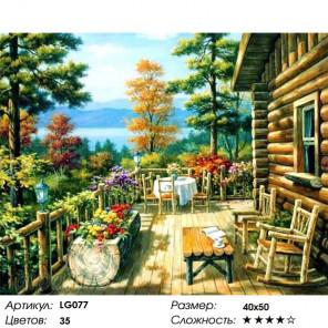 Количество цветов и сложность  Летом в деревне Алмазная мозаика на подрамнике LG077