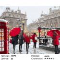 Количество цветов и сложность Лондон в снегу Алмазная мозаика на подрамнике LG046
