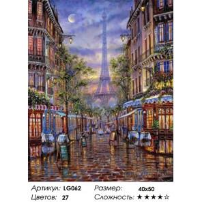 Количество цветов и сложность Монмартр. Париж Алмазная мозаика на подрамнике LG062
