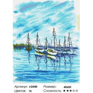 Количество цветов и сложность Морской пейзаж Алмазная мозаика на подрамнике LG045