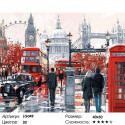Количество цветов и сложность Очарование Лондона Алмазная мозаика на подрамнике LG049