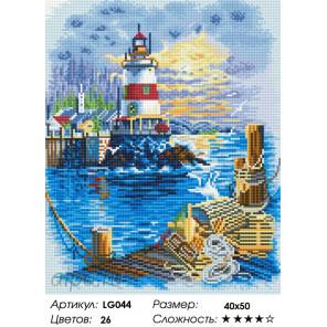 Количество цветов и сложность Пирс у маяка Алмазная мозаика на подрамнике LG044
