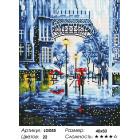Количество цветов и сложность Прогулка под дождем Алмазная мозаика на подрамнике LG055