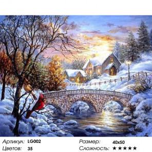 Зимний пейзаж Алмазная мозаика на подрамнике
