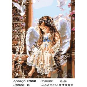 Количество цветов и сложность Ждущий ангел Алмазная вышивка мозаика LZG001