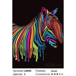 Зебра поп-арт Алмазная вышивка мозаика LZE055