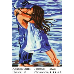 Количество цветов и сложность Поцелуй Алмазная вышивка мозаика LZE004