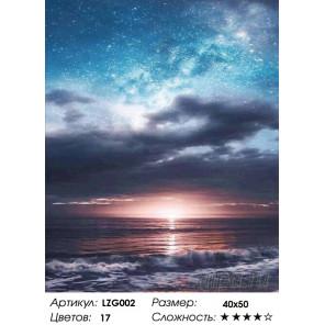 Количество цветов и сложность Сказочный вид на море Алмазная вышивка мозаика LZG002