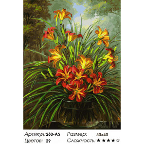 Количество цветов и сложность Букет из лилий Раскраска картина по номерам на холсте Белоснежка 260-AS