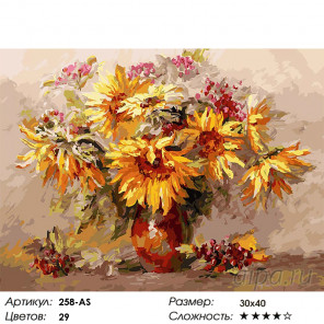 Количество цветов и сложность Подсолнухи и калина Раскраска картина по номерам на холсте Белоснежка 258-AS
