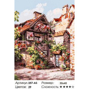 Количество цветов и сложность Франция. Кареннак Раскраска картина по номерам на холсте Белоснежка 257-AS