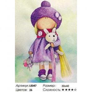 Количество цветов и сложность Кукла Маша Алмазная мозаика на подрамнике