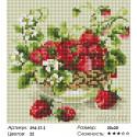 Количество цветов и сложность Садовая земляника Алмазная вышивка мозаика на подрамнике Белоснежка 394-ST-S