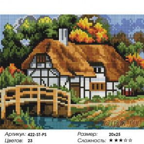 Количество цветов и сложность Село Алмазная вышивка мозаика Белоснежка 422-ST-PS