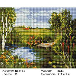 Количество цветов и сложность Речная прохлада Алмазная вышивка мозаика Белоснежка 423-ST-PS