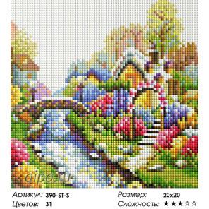 Количество цветов и сложность Лето Алмазная вышивка мозаика на подрамнике Белоснежка 390-ST-S