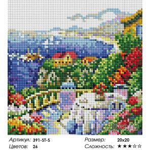 Количество цветов и сложность Южный вид Алмазная вышивка мозаика на подрамнике Белоснежка 391-ST-S