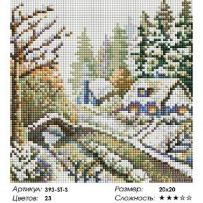 Количество цветов и сложность Зима Алмазная вышивка мозаика на подрамнике Белоснежка 393-ST-S