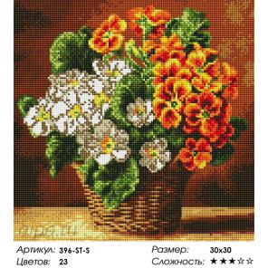 Количество цветов и сложность Комнатная примула Алмазная вышивка мозаика на подрамнике Белоснежка 396-ST-S