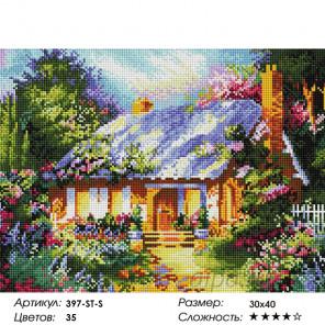 Количество цветов и сложность Летняя усадьба Алмазная вышивка мозаика на подрамнике Белоснежка 397-ST-S