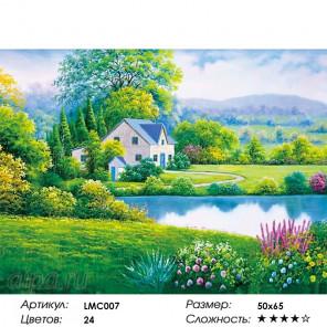 Количество цветов и сложность Безмятежность Алмазная мозаика на подрамнике LMC007