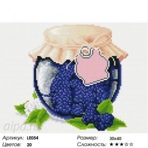 Количество цветов и сложность Ежевичное варенье Алмазная мозаика на подрамнике