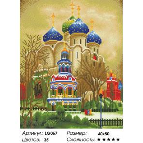 Количество цветов и сложность Троицкий Собор Алмазная мозаика на подрамнике