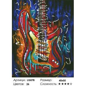 Количество цветов и сложность Звуки гитары Алмазная мозаика на подрамнике