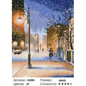 Количество цветов и сложность Вечерняя метель Алмазная мозаика на подрамнике