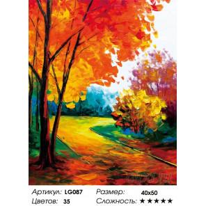 Количество цветов и сложность Золотые краски осени Алмазная мозаика на подрамнике