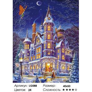 Количество цветов и сложность Зимняя сказка Алмазная мозаика на подрамнике