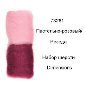 Пастельно-розовый и Резеда Набор шерсти для валяния Dimensions
