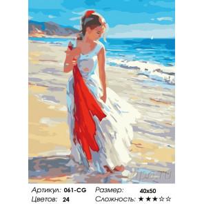 Количество цветов и сложность  Прогулка по берегу Раскраска картина по номерам на холсте Белоснежка 061-CG