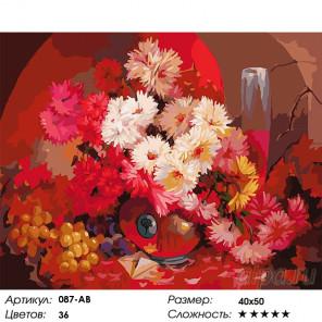 Бархатный букет Раскраска картина по номерам на холсте Белоснежка 087-AB