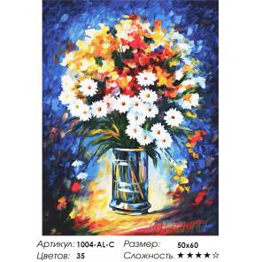 Количество цветов и сложность  Очарование Раскраска картина по номерам на холсте Белоснежка 1004-AL-C