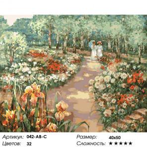Количество цветов и сложность  Сто лет назад Раскраска картина по номерам на холсте Белоснежка 042-AB-C