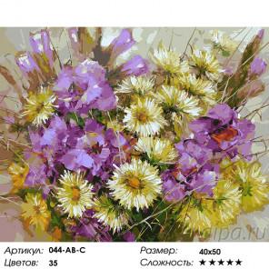Количество цветов и сложность Букет с гладиолусами Раскраска картина по номерам на холсте Белоснежка 044-AB-C