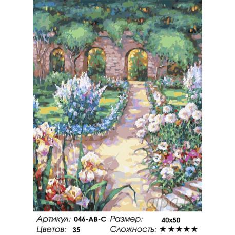 Количество цветов и сложность Утро Раскраска картина по номерам на холсте Белоснежка 046-AB-C