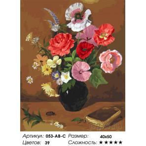 Количество цветов и сложность Натюрморт с букетом Раскраска картина по номерам на холсте Белоснежка 053-AB-C