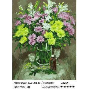 Количество цветов и сложность Осенние хризантемы Раскраска картина по номерам на холсте Белоснежка 067-AB-C