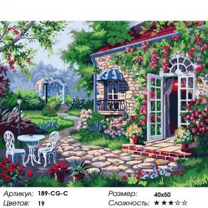 Количество цветов и сложность Терраса Раскраска картина по номерам на холсте Белоснежка 189-CG-C
