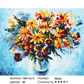 Разноцветные ромашки Раскраска картина по номерам на холсте Белоснежка